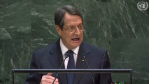 North Cyprus News - Anastasiades address to UN