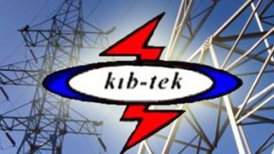 Photo of Kib-Tek Summer Tariff Begins Today